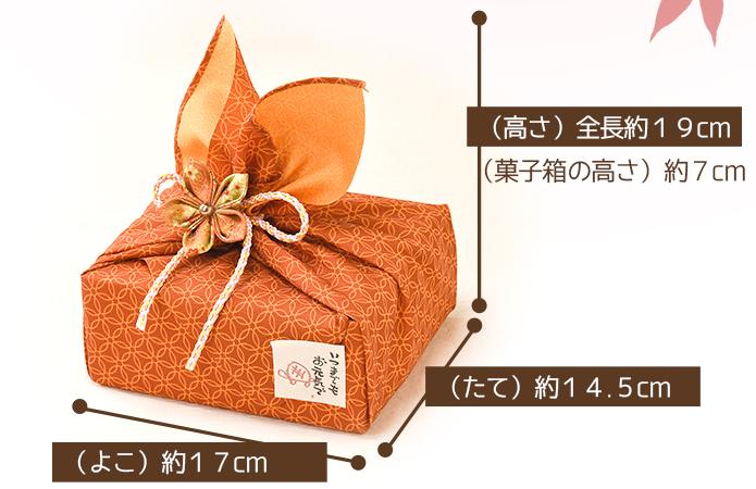 サイズ(高さ)全長約19cm×(たて)約14.5cm×(よこ)約17cm
