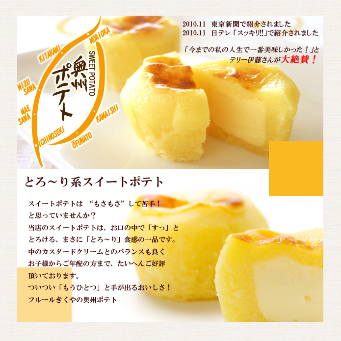 potato_main.jpg