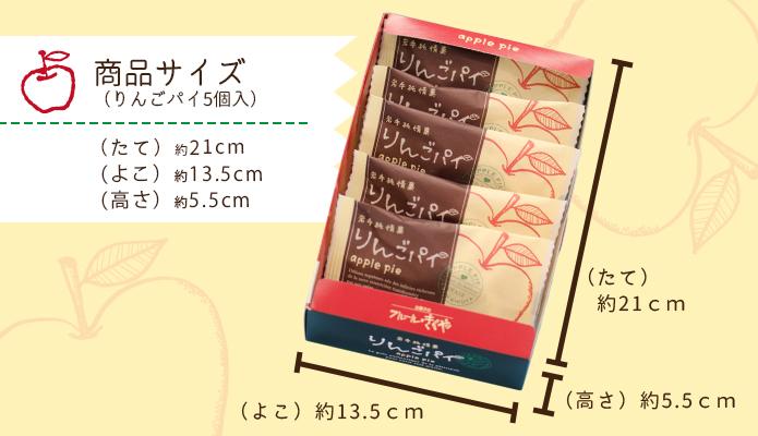 商品サイズ(縦)約21cm(横)約13.5cm(高さ)約5.5cm