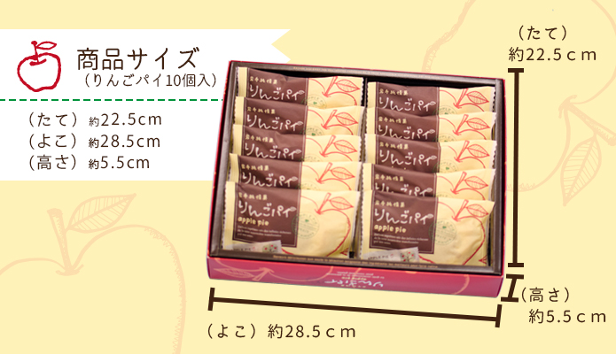 商品サイズ(縦)約22cm(横)約28.5cm(高さ)約5.5cm