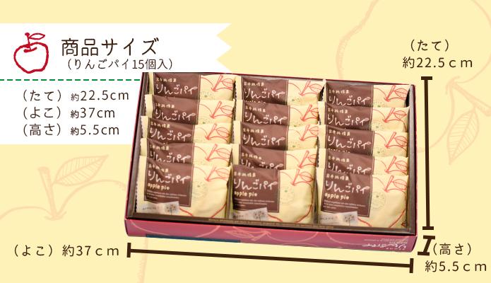 商品サイズ(縦)約22.5cm(横)約37cm(高さ)約5.5cm