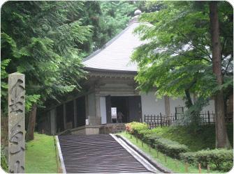 平泉・中尊寺と三代杉