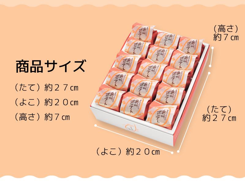 商品サイズ(たて)約27cm(よこ)約20cm(高さ)約7cm