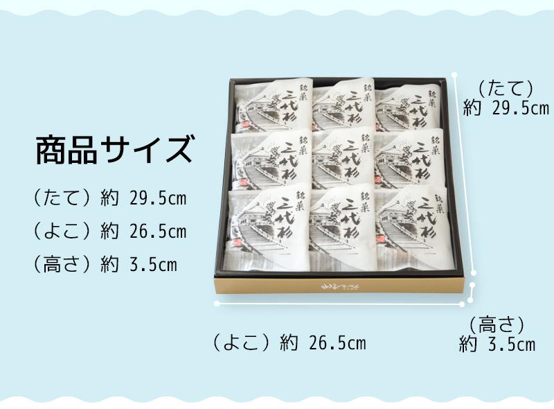 商品サイズ(たて)約29.5cm(よこ)約26.5cm(高さ)約3.5cm