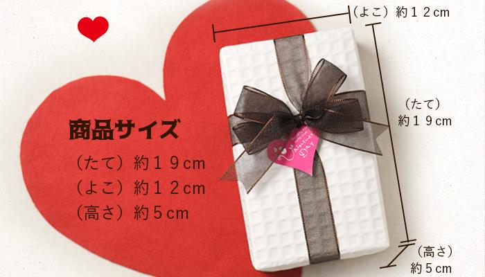 サイズ(たて)約19cm(よこ)約12cm(高さ)約5cm